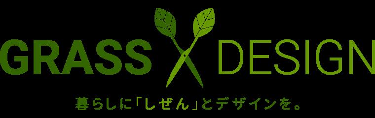 GRASS DESIGN|初心者向けアクアリウム・水草水槽・熱帯魚の情報ブログ