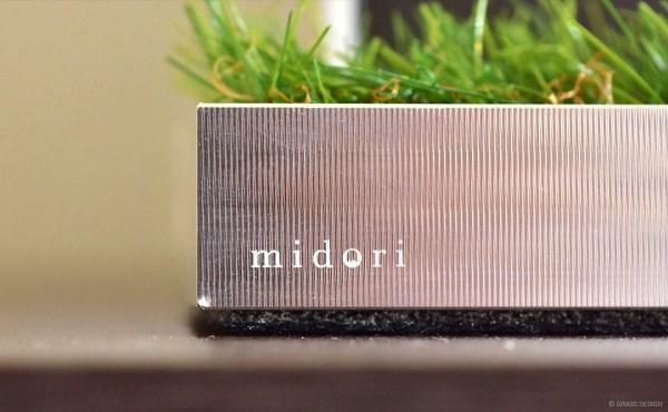 midori-SEのロゴ刻印