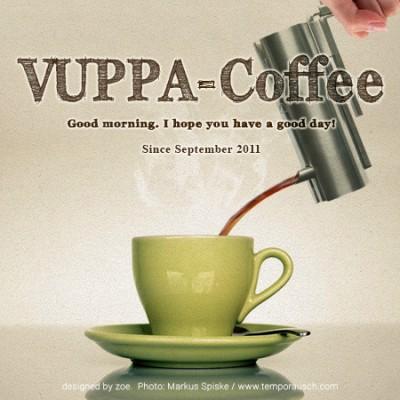 VUPPA-Iのモーターの正体?斬新で面白いアイデア!