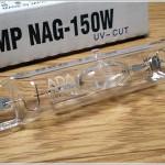 ADA メタハラ グリーン球 NAG-150Wに変更してみた。