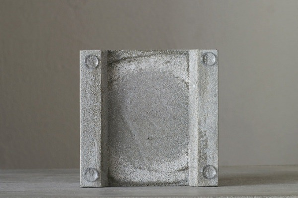 Haisui Planter(排水プランター)