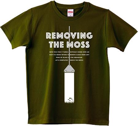 アクアリウムのデザインTシャツ